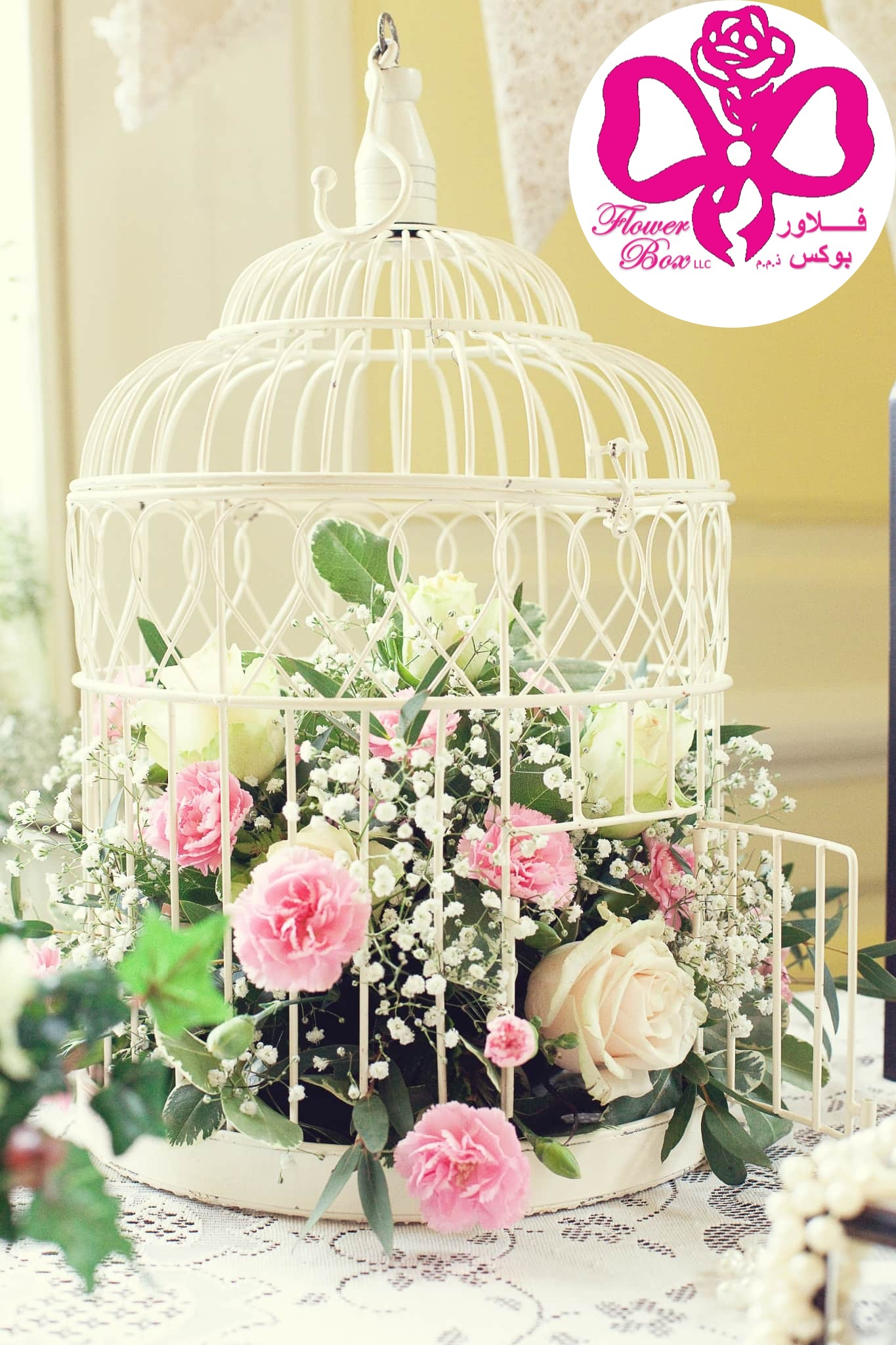 Bird Cage - With Flowers